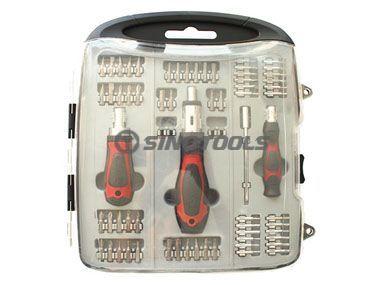 68pcs ultimate screwdriver set