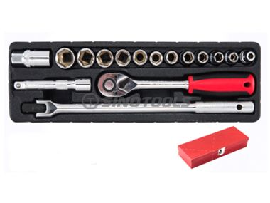 17Pc Sockets Wrench Set