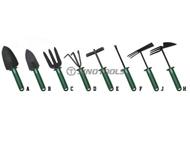Development Of The World Garden Tools Industry